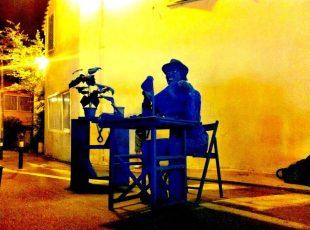 Buskers in San Teodoro 2012/13/14